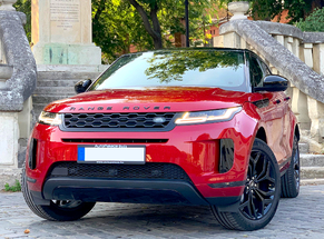Rent Range Rover Bucharest Baneasa Airport